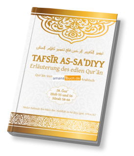 Tafsir as-Sadiyy des 28. Juz