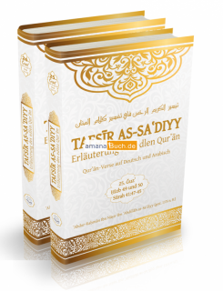 Tafsir as-Sadiyy Paket (Band 25 + 26)