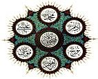 Islamische Bücher auf Deutsch