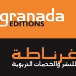 Schulbücher & Islamunterricht