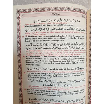 The holy Quran (mit Transkription - Lautumschift)